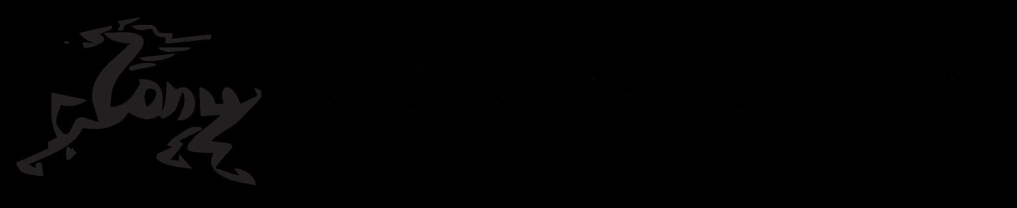 骏诚棺木及殡仪顾问服务 | 温哥华 本拿比 列治文 殡仪顾问服务